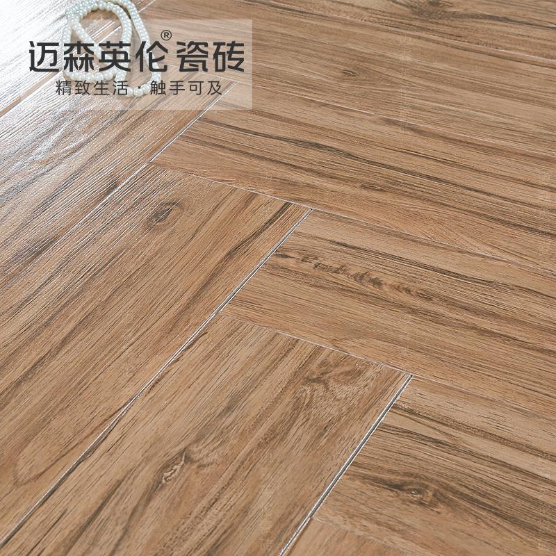当前位置: 首页 产品中心 经典木纹砖  装饰风格: 田园,简约 特    点