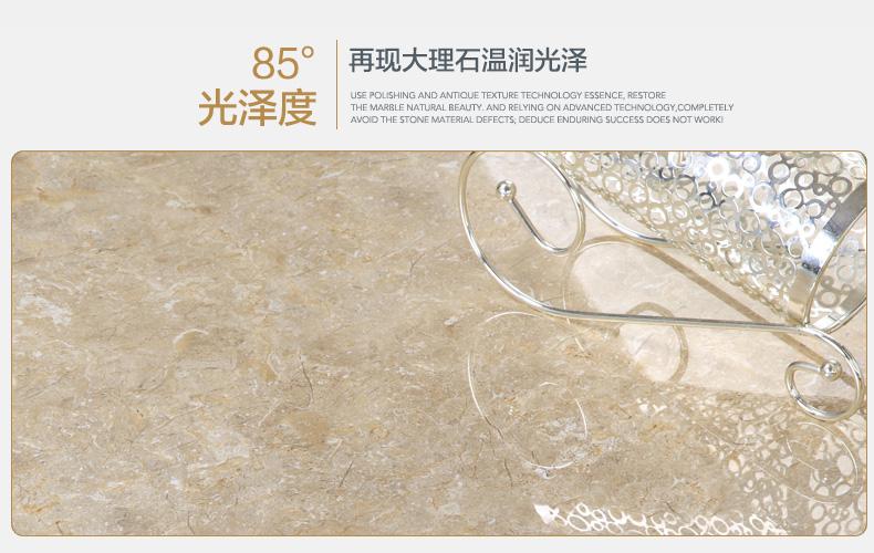 装饰风格: 简欧,现代等风格 特 点: 皇家米黄大理石瓷砖表面触感温润细腻、纹理清晰自然,不但有着和天然大理石相近的轻微凹凸纹理,模仿天然石材逼真程度更达95%以上,装饰效果超乎想像! 应用范围: 客厅、餐厅、厨房、卫生间、写字楼、酒店、房地产等。 产品型号: MW88226 产品规格:800x800mm 线上线下 同款同价 取之天然 缔造经典 大理石瓷砖十大品牌丨迈森英伦 为崇尚轻奢、品位时尚、旨在缔造尊贵典雅生活的高端客户群体。 138.